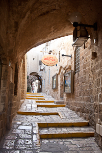 Alley. Jaffa, Israel